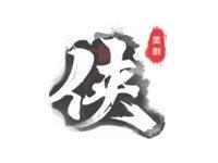 美剧侠手机看电影APP(1.3.01)去广告版|安卓