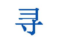 亿寻(0.1.0080)百度网盘三方不限速下载软件工具