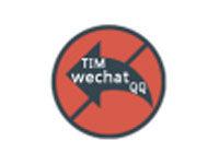 RevokeMsgPatcher(PC版0.8)微信/QQ/TIM防撤回补丁