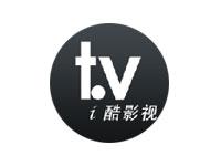 i酷影视(1.2.8)无广告 全网vip影视免费看|[安卓、盒子、TV版]