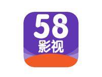 58影视(2.3)去广告清爽版 看遍全网vip影视|安卓