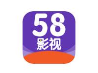 58影视(2.8)去广告清爽版 看遍全网vip影视|安卓