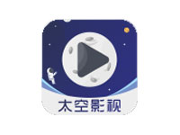 SPACE太空影视(2.2.4)去广告清爽版|安卓