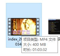m3u8链接下载 downloader 2.9.7 自动下载合并为mp4 3