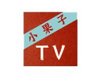 小果子TV最终修复版 点播4K【安卓、TV】