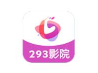 239影院3.9破解版 蓝光点播【安卓、TV、盒子】