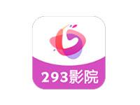239影院4.3破解版 蓝光点播【安卓、TV、盒子】